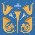 Újévi harsona – az Angyalmese fejezetének illusztrációja